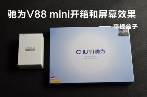 ChuwiV88Unbox001