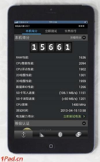MT6589AnTuTu