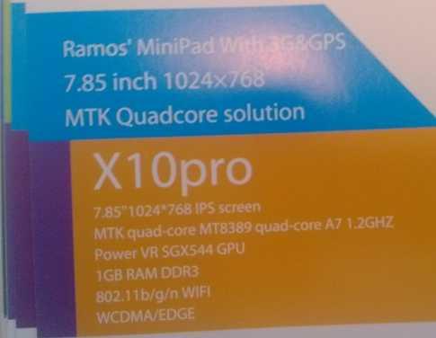 Ramos-x10pro-specs