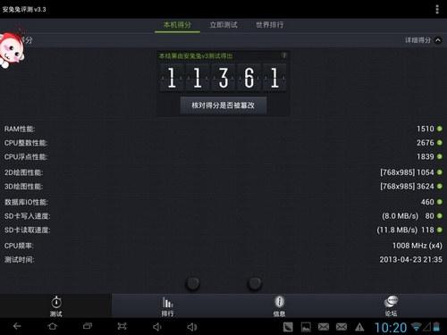 OndaV818AnTuTuIMP3Net051013
