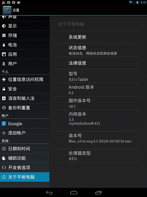 Android43A31s