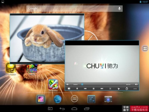 chuwi-v88-android-windows-systems-experience-video-1