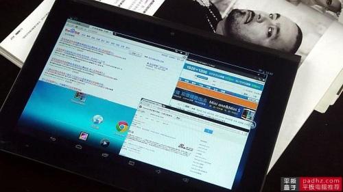 android-app-windows-test-3