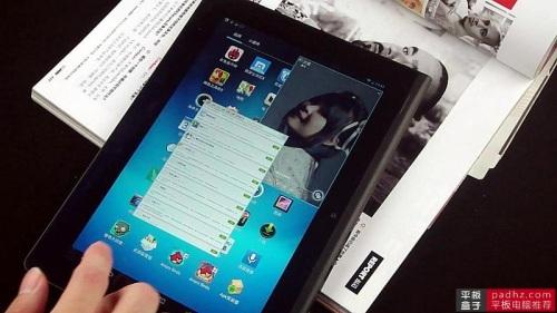 android-app-windows-test-8
