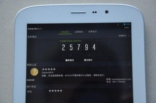 Samsung8Clone002