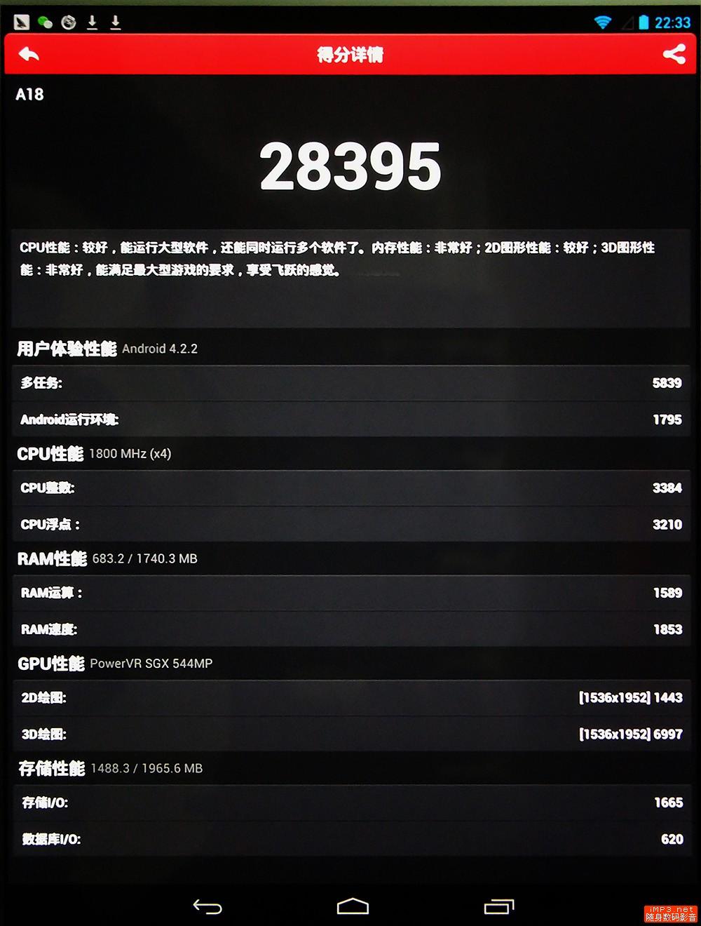chuwi v88hd firmware