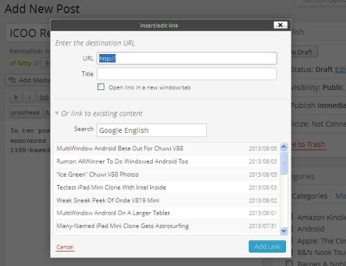 WordPressNewLinkUI080713b