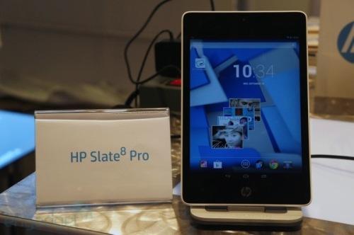 HPSlate8EG000