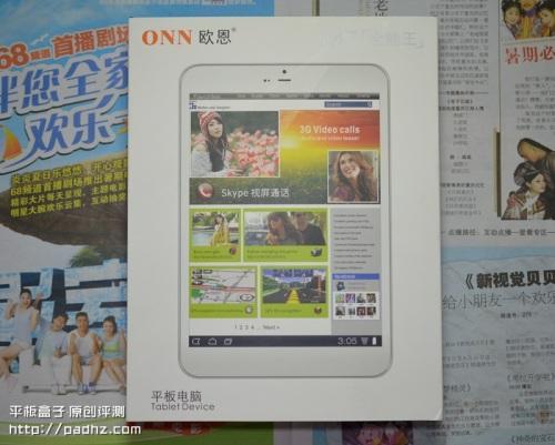 ONNM7001