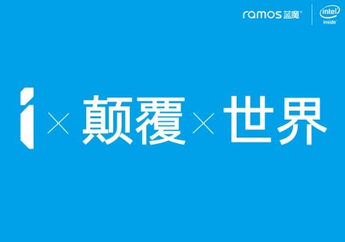 Ramos091212