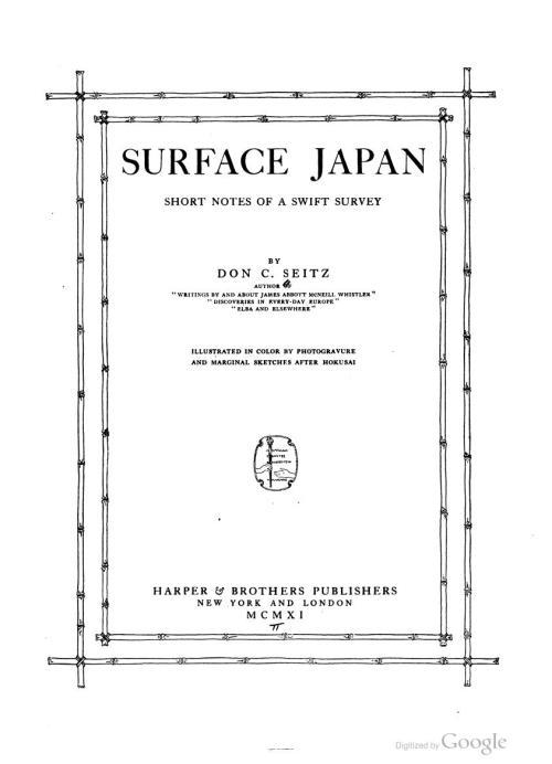 SurfaceJapan191110