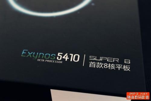 TGSuper8001