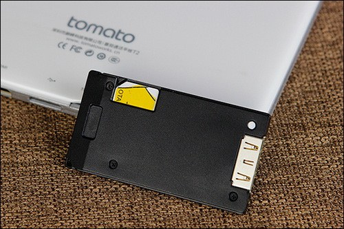 TomatoT2Eval007