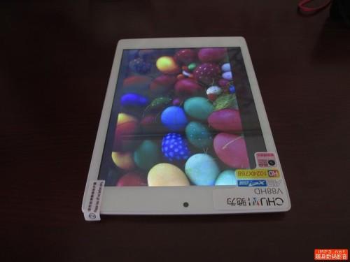 V88HDScreen004