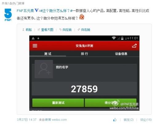 WeiboFNF
