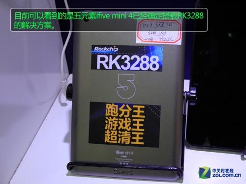 iFiveM3328807ZOL