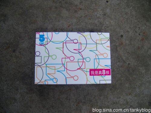 IFiveMini3GSUR2001b