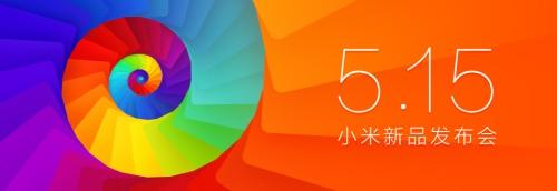 Xiaomi515banner