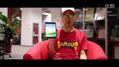 XiaomiMiPadDemo