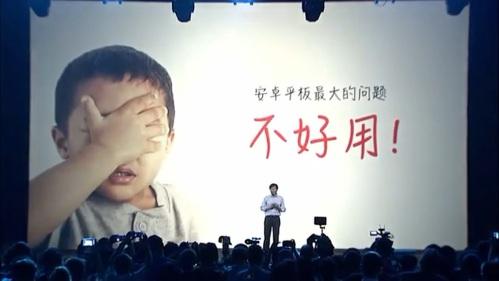 XiaomiProductLaunch