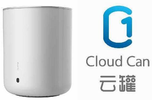 CloudCan000