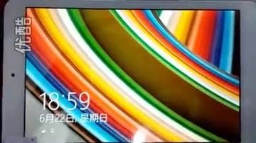 OndaV819iYoukuWindows001