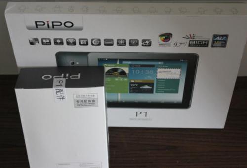 PipoP8005