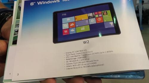 PipoWindows8Tech2002