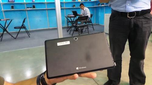 PipoWindows8Tech2004