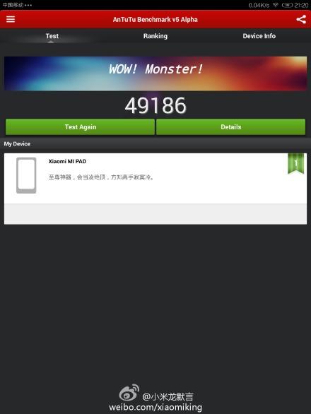 XiaomiMiPadAnTuTu5Weibo