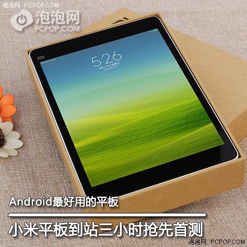 XiaomiMiPadPCPR001