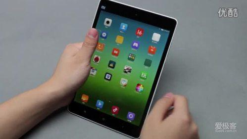 XiaomiMiPadV001