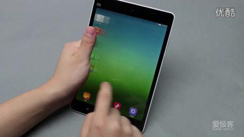 XiaomiMiPadV002