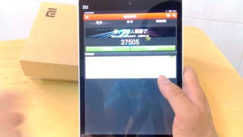 XiaomiMiPadV2001