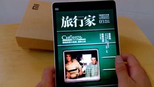XiaomiMiPadV2002