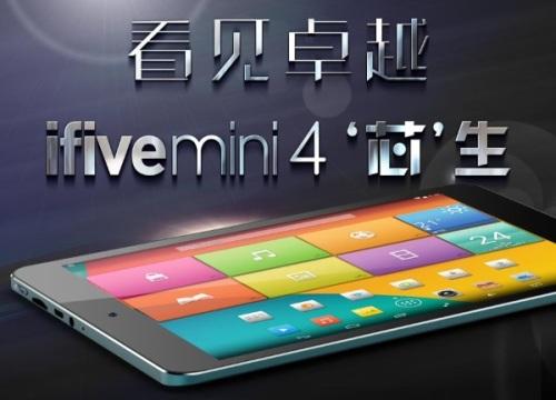 iFiveMini4PageSplash