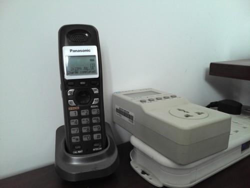 OndaV989IMP3NetR007