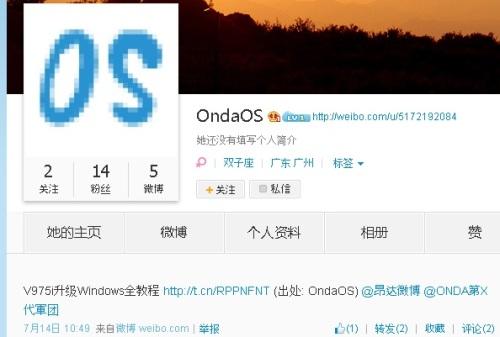 OndaWeibo0014