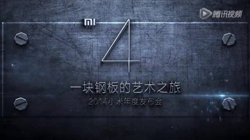 XiaomiConference02221401