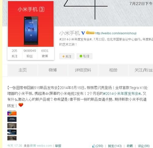 XiaomiMi3Weibo722Pimp