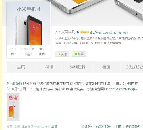 XiaomiMi4SoldOuWeibo