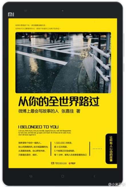 XiaomiMiPadBookWeibo2