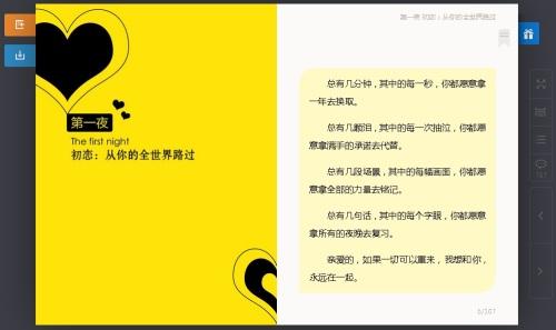 XiaomiMiPadBookWeibo5