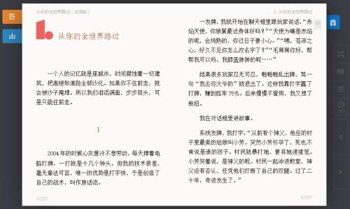 XiaomiMiPadBookWeibo6