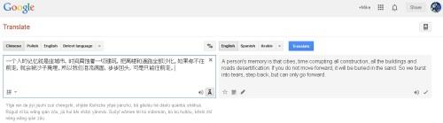 XiaomiMiPadBookWeibo8
