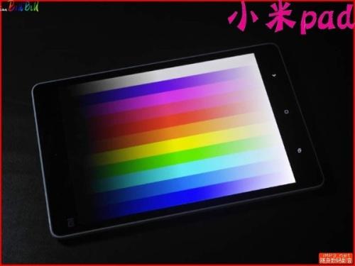 XiaomiMiPadiambillbilEvalEnd