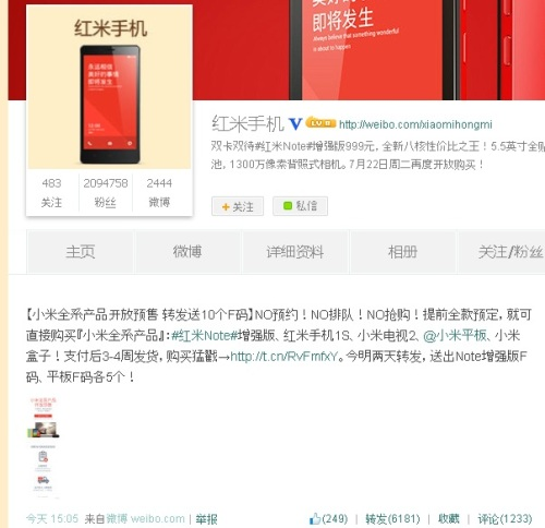 XiaomiWeiboOpenSalesBegin