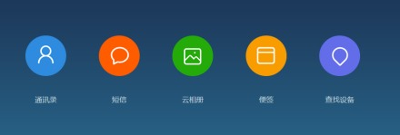 MIUI6AnorexicIcons