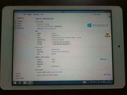 TeclastX89HDJDU14001
