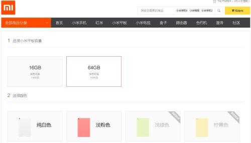 XiaomiMiPad64GBColors